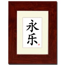 <strong>Oriental Design Gallery</strong> Eternal Joy Wall Art