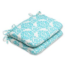 Luminary Seat Cushion (Set of 2)