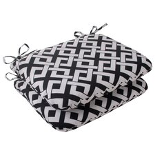 Boxin Seat Cushion (Set of 2)