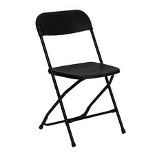 Hercules Series Plastic Folding Chair (Set of 24)