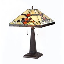 """Calhoun 23.2"""" H Table Lamp with Square Shade"""