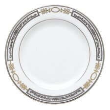 "Antiquity 6"" Butter Plate"