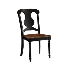 Charels Side Chair