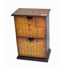 <strong>Oriental Furniture</strong> Petite Calligraphy 2 Drawer Cabinet