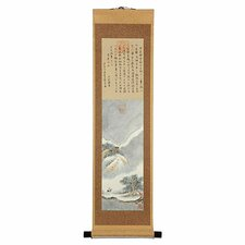 Landscape Oriental Watercolor Painting Wall Hanging