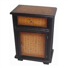 <strong>Oriental Furniture</strong> 1 Drawer Calligraphy Cabinet