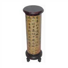 Calligraphy Pedestal Plant Stand