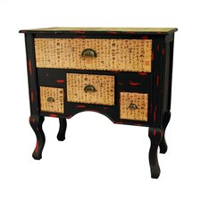 <strong>Oriental Furniture</strong> Calligraphy Low Boy Coffer 4 Drawer  Cabinet
