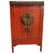 <strong>Oriental Furniture</strong> Chinese Wedding Cabinet