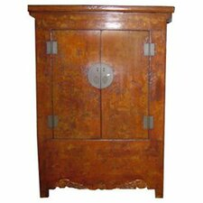 <strong>Oriental Furniture</strong> Armoire