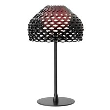 "Tatou T 19.69"" Table Lamp"