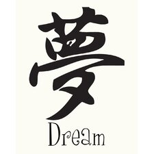 Chinese Dream Wall Art Print
