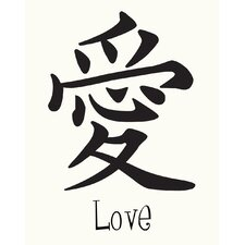 Chinese Love Wall Art Print