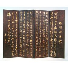 "<strong>Wayborn</strong> 36"" x 48"" Traditional Chinese Greeting 4 Panel Room Divider"