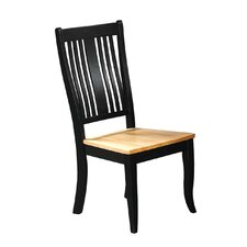 Santa Fe Side Chair