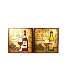 Wine Bottles Wall Decor (Set of 2)