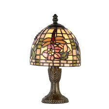 Tiffany 1 Light Small Table Lamp