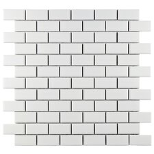 "Retro 1-7/8"" x 7/8"" Porcelain Glazed Mosaic in Matte White (Set of 10)"