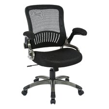 Screen Back Managers Chair
