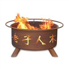 <strong>Patina Products</strong> Chinese Symbols Fire Pit