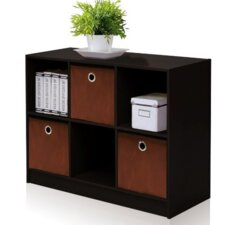 "<strong>Furinno</strong> Multipurpose Storage 23.7"" Bookcase"