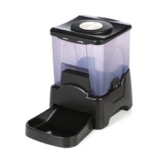 <strong>Trademark Global</strong> Paw  Capacity Automatic Programmable Pet Feeder