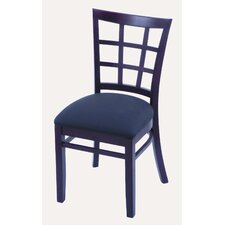Hampton 3130 Side Chair