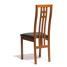 District-2 Dining Side Chair (Set of 2)