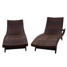 Outdoor Adjustable Lounge in Multi-Color Brown (Set of 4)