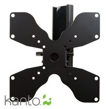 "Tilt/Swivel Ceiling Mount for 19"" - 32"" Flat Panel Screens"