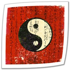 'Yin Yang' by Elena Ray Textual Canvas