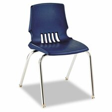 <strong>HON</strong> Proficiency Student Shell Chair (Set of 4)