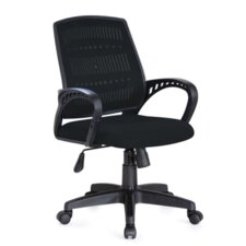 Mid-Back Mesh Office Chair with Arms
