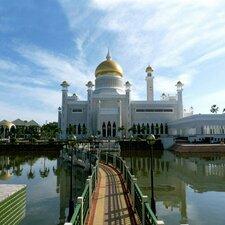 Brunei Mosque Photographic Canvas Wall Art