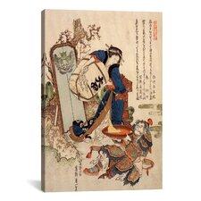 'The Strong Oi Pouring Sake' by Katsushika Hokusai Painting Print on Canvas