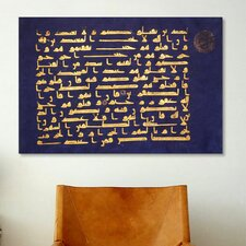 Islamic Parchment Leaf from the Koran Written in Kufi Textual Art on Canvas