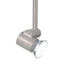 Tweak 1-Circuit 1 Light Incandescent PAR16 Track Light Head
