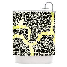 Oliver Polyester Shower Curtain