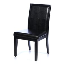 5235 Series Side Chair (Set of 2)