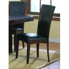 <strong>Woodbridge Home Designs</strong> 710 Series Side Chair