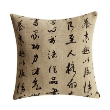 Asian Calligraphy Pillow