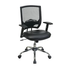 Screen Back Chair with Adjustable Arms and Headrest