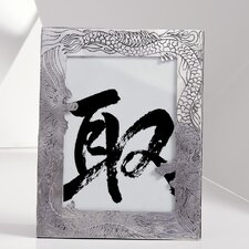 Debbosed Etching Picture Frame