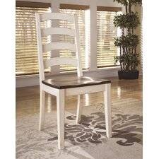 Whitesburg Side Chair