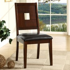 Primrose Side Chair (Set of 2)