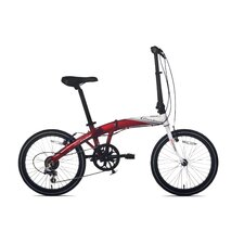 Boy's Giordano Alum Folding Bike