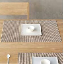 Matte Weave Placemat (Set of 4)