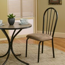 Casual Dining Side Chair (Set of 2)