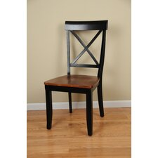 Contemporary X Back Side Chair