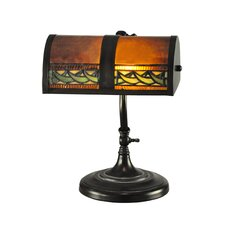 "Egyptian 14"" H Table Lamp"